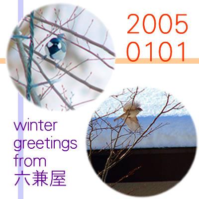 200501tittle
